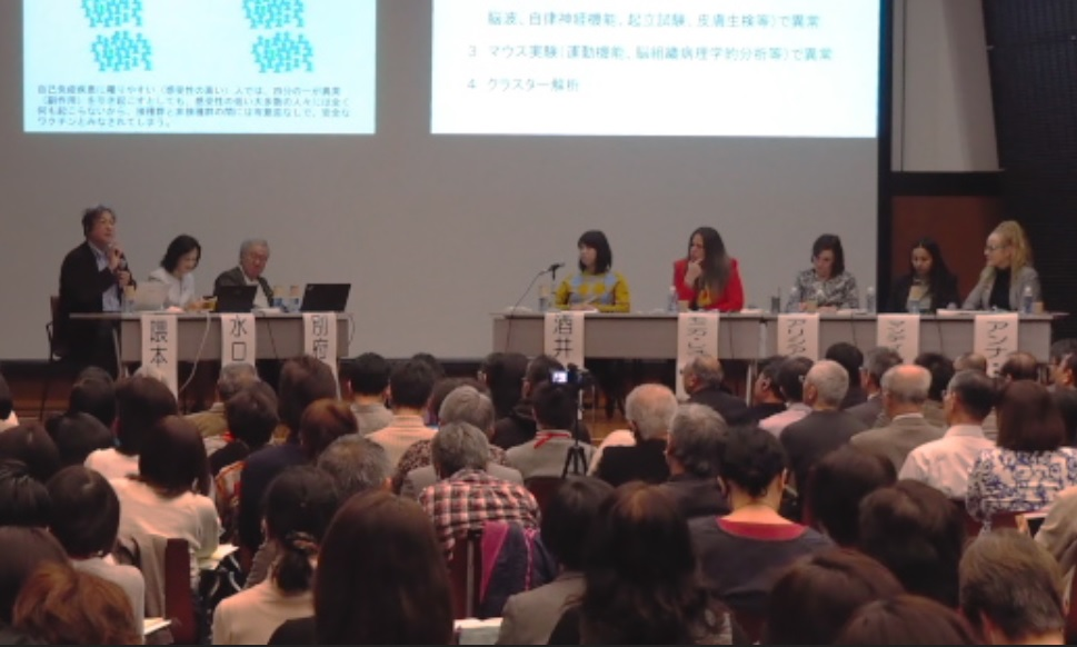 Japan international symposium HPV vaccine victims