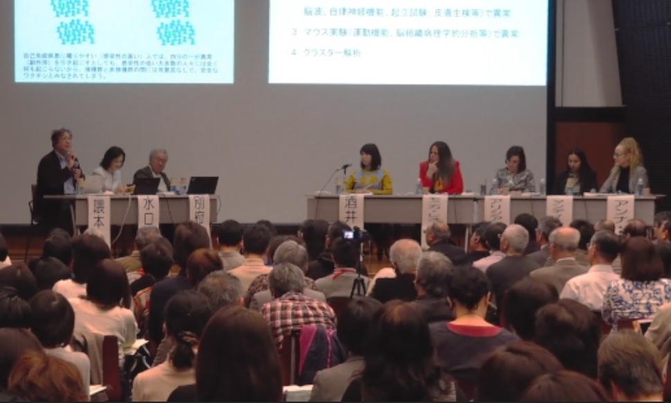 Japan international symposium HPV vaccine victims