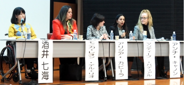 guest speaker panel HPV vaccine symposium Tokyo