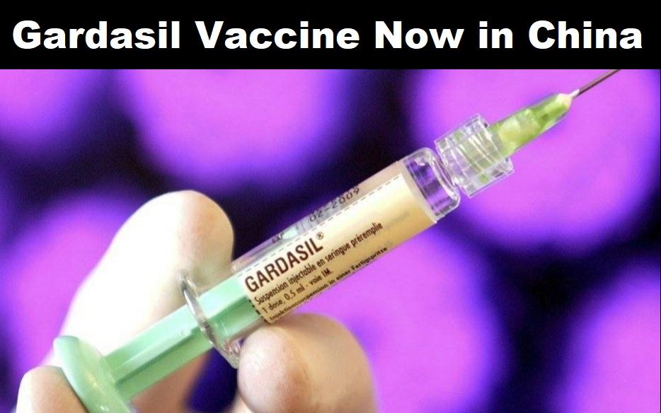 Gardasil-vaccine-China