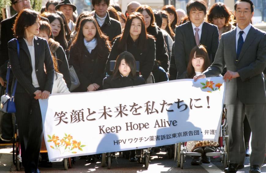 Japan-Gardasil-vaccine-lawsuits